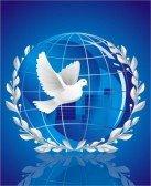 ВСЕОБЩЕЕ ГОСУДАРСТВО ЗЕМЛИ  ВЫСШИЙ  СОВЕТ  ЧЕЛОВЕЧЕСТВА (ВСЧ) 02
